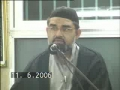 Promise of Allah to Favour the Oppressed and Weak - Aga S.A.Murtaza Zaidi