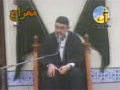 [Majlis] Mairaaj - H.I Syed Ali Murtaza Zaidi - Urdu