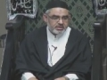 Maulana Ali Murtaza Zaidi (1 Shabaan 1435) Momin Center USA 2014 (Part 1) - English And Urdu
