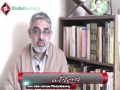 [15 Shaban 1435] Special Message by H.I Ali Murtaza Zaidi - Urdu