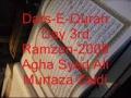 Ramzan 2008 - Dars E Quran Day 3rd by Agha Ali Murtaza Zaidi - Urdu
