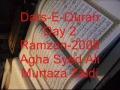 Ramzan 2008 Dars E Quran Day 2nd by Agha Ali Murtaza Zaidi - Urdu