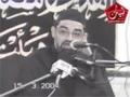 [10] 15 March 2004 - Aqaid | عقائد - H.I Murtaza Zaidi - Pak Moharam Hall - Urdu