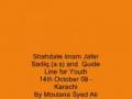 [Audio] -  Must listen-امام جعفر صادق ع Imam Jaffer Sadiq (a.s) Planning & Strategy by AMZ - Ur