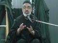 [02] Safar 1436 - اسلام میں تعلیم و تربیت کے قوانین - H.I Murtaza Zaidi - Bhojani Hall - Urdu