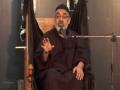 [07] Safar 1436 - اسلام میں تعلیم و تربیت کے قوانین - H.I Murtaza Zaidi - Bhojani Hall - Urdu