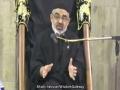 [07] 07 Safar 1436 - تاریخِ بنی اسرائل اور عصرِ حاضر - H.I Murtaza Zaidi - IRC Karachi - Urdu