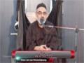 [08] Safar 1436 - اسلام میں تعلیم و تربیت کے قوانین - H.I Murtaza Zaidi - Bhojani Hall - Urdu