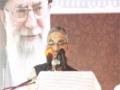 [سیمینار : جشنِ انقلابِ اسلامی] Speech : H.I Murtaza Zaidi - 15 Feb 2015 - Soldier Bazaar - Urdu