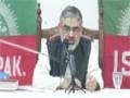 [Seminar : Bayad-e-Shaheed Agah Ziauddin Rizvi] Speech : H.I Murtaza Zaidi - 01 Feb 2015 - Urdu