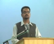 Must Watch Seminar- Affiliation of Shia schools with Aga Khan Examination Board Part 2 -Urdu