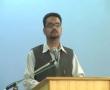 Must Watch Seminar- Affiliation of Shia schools with Aga Khan Examination Board Part 2 -Urdu