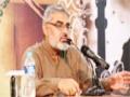 دینی سیاست اور بنیادی اصول - H.I Murtaza Zaidi - 28 June 2015 - Urdu