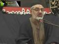 [Short Clip] خوشیوں کی بنیاد ، حدیثِ رسول اکرم ؐ کی روشنی میں - Urdu