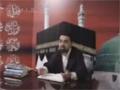 Character of Hazrat Abu Talib [as]   Maulana Syed Ali Murtaza Zaidi - Urdu