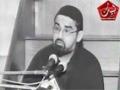 [07] Tafseer-e-Surae Furqan - Molana Ali Murtaza Zaidi - Fatimia Society 2004 - Urdu