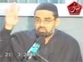 [08] Tafseer-e-Surae Furqan - Molana Ali Murtaza Zaidi - Fatimia Society 2004 - Urdu