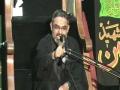 نصرت امام -تعليمات آئمہ کی روشنی ميں Day 05 Part II-Nusrate Imam (a.s) by AMZ-Urdu
