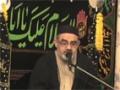[03] Karbala Hamari Darsgah - Maulana Murtuza Zaidi - 15 Muharram 1437/2015 - Urdu