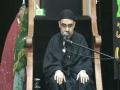 نصرت امام -تعليمات آئمہ کی روشنی ميں Day 08 Part I-Nusrate Imam (a.s) by AMZ-Urdu