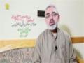 یمن، شام ،عراق اور اربعین امام حسین علیہ السلام ایک جائزہ - Urdu
