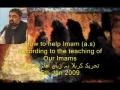 نصرت امام -تعليمات آئمہ کی روشنی ميں[Audio] -   5th Jan 09-Day 9 -Nusrate Imam (a.s