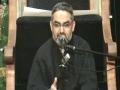نصرت امام -تعليمات آئمہ کی روشنی ميں Day 10 Part II-Nusrate Imam (a.s) by AMZ-Urdu