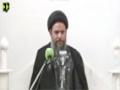 [Short Clip] امام حسین علیہ السلام کا پیغام حریت - حجۃ الاسلام عقیل الغر�