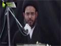 [Short Clip] ولی فقیہ ہونے کی شرائط  حجۃ الاسلام عقیل الغروی - Urdu