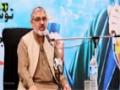 [Seminar Shaheed Baqir Nimr] Speech : H.I Murtaza Zaidi - 16 Jan 2016 - Urdu