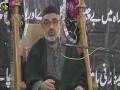 [01] Ayaam e Fatimiyah 1437 - H.I Ali Murtaza Zaidi - Bhojani Hall, Karachi - Urdu